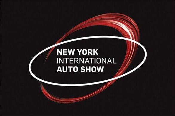 نمایشگاه خودرو نیویورک امسال هم لغو شد