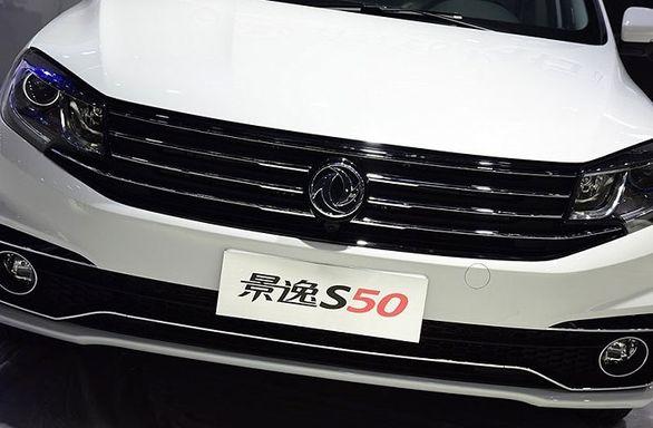 دانگ فنگ S50 قیمت گذاری شد