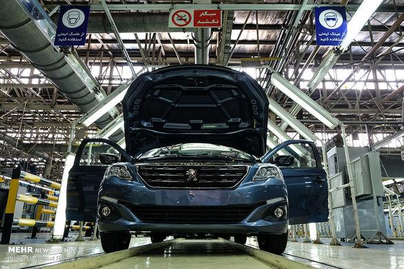 نام 3 خودرو جدید ایران خودرو اعلام شد