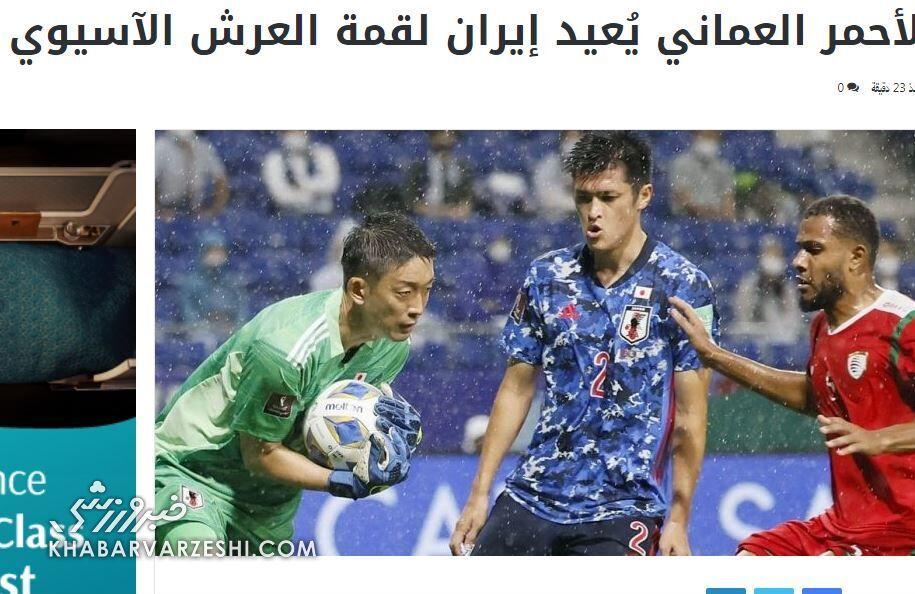 تیم ملی ایران سوژه رسانه عربی/ شاگردان اسکوچیچ به کمک برانکو صدرنشین آسیا شدند