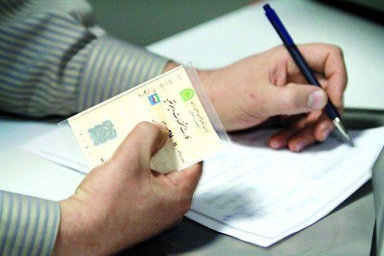 با روش جدید کلاهبرداری در قولنامه خودرو آشنا شوید