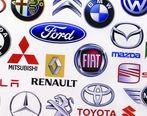 معنی لوگوی خودروها چیست؟