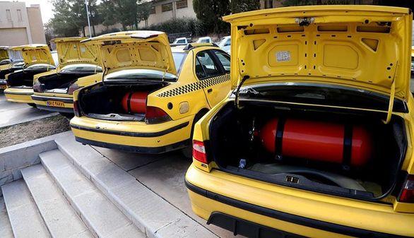 چند خودرو به صورت رایگان دوگانه سوز شدند؟