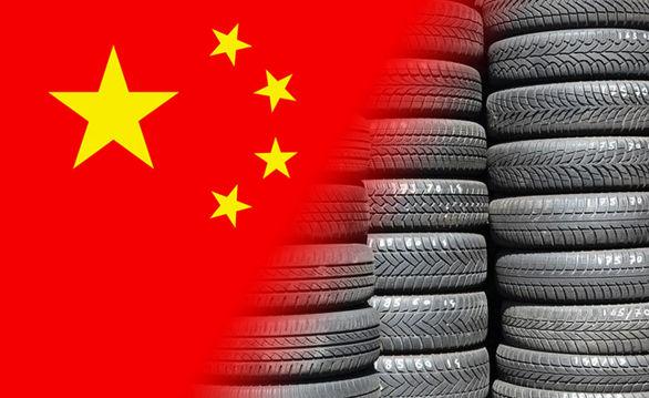 چالش جدید لاستیک سازان و مشکلات بانکی با چین
