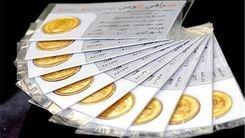 قیمت ارز ، قیمت سکه و قیمت طلا امروز دوشنبه 14 آبان