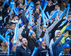 خبر بد برای تماشاگران استقلال در بازی فردا