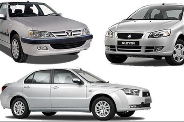 شرایط پیش فروش محصولات ایران خودرو برای آذربایجان شرقی و غربی