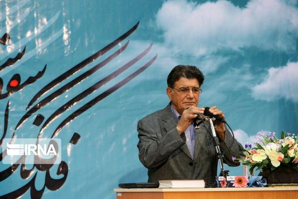 اطلاعیه بیمارستان جم درخصوص درگذشت استاد شجریان (عکس)