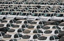 کدام خودرو در طرح فروش فوق العاده پرتقاضاترین است؟