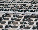 پاسخ به 20 سوال مهم درباره طرح فروش و قرعه کشی خودرو