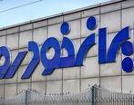 جزئیات خط تولید ایران خودرو در ترکیه