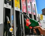 با 50 یورو بنزین در کشورهای مختلف چقدر می توان پیمایش داشت؟