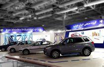 آغاز فروش 5 محصول ایران خودرو   اسامی