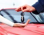 محکومیت سنگین مدیرعامل یک شرکت فروش لیزینگی خودرو