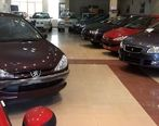 قیمت خودرو صفر در بازار فقط 10 درصد بیشتر از کارخانه