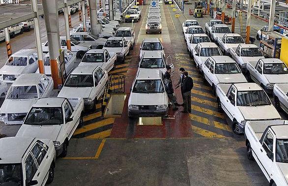 حمله سازمان حمایت به خودروسازان