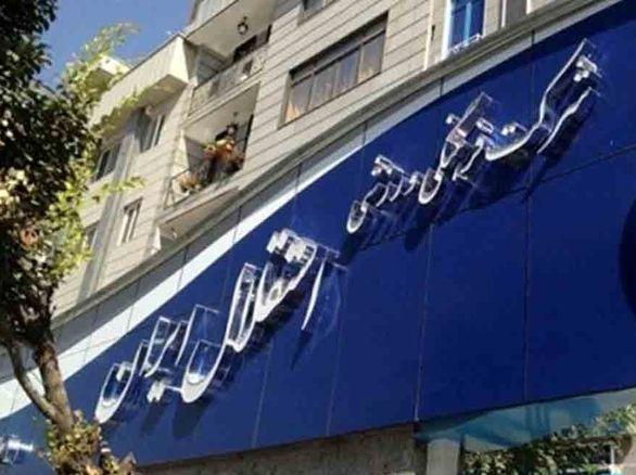 اولین خرید فرهاد مجیدی تا ساعاتی دیگر معرفی خواهد شد (عکس)
