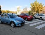 آغاز پیش فروش 5 خودرو سایپا از امروز به مدت سه روز