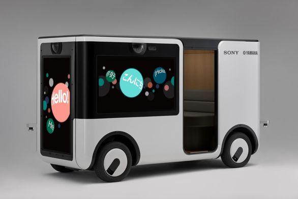 همکاری سونی و یاماها برای ساخت خودروی خودران