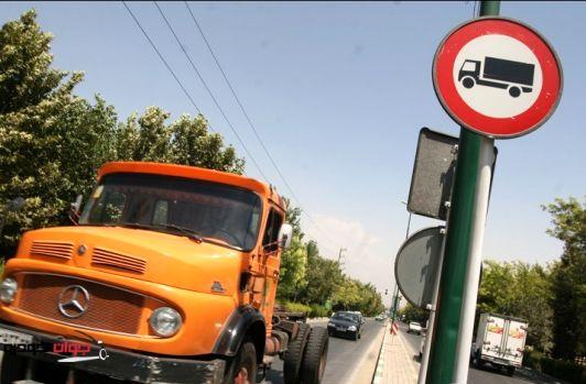 تردد کامیون در 2 منطقه تهران ممنوع شد