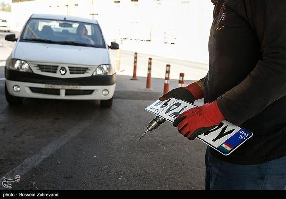 هشدار پلیس: قبل از انتقال سند خودرو به مراکز تعویض پلاک بروید