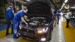 چرا خودروسازان به سراغ پیش فروش های 2 ساله رفتند؟