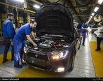 تغییر مجدد قیمت کارخانه خودرو جدی شد