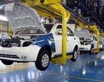 گمرک به کمک افزایش تولید خودرو می آید
