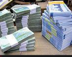 افتتاح سپرده بانکی با سود بالاتر از ۱۵ درصد ممنوع شد