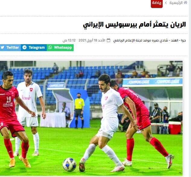 تیتر مشابه ۴ روزنامه قطری بعد از باخت الریان