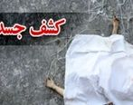 سرانجام جسد فرشاد آشورزاده پیدا شد+ عکس