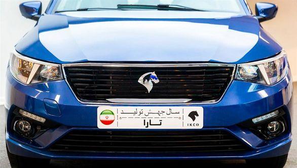 وضعیت جالب قیمت احتمالی خودرو تارا