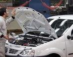 برنامه جدید برای تولید خودرو تندر 90