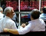 فهرست و ساعت معاملات شیفت بعدازظهر بورس در 7 مرداد
