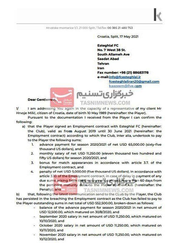 متن کامل نامه تهدیدآمیز میلیچ به استقلال/ منتظر فسخ و شکایت باشیم؟
