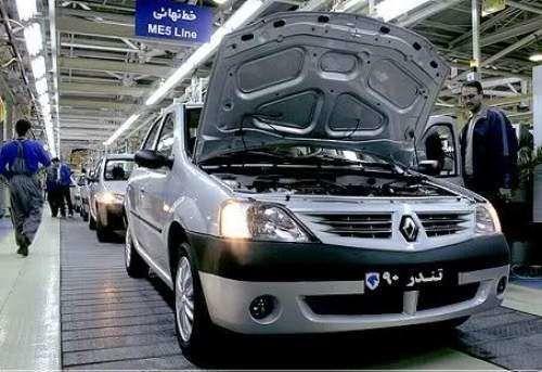 تشکیل کمیته افزایش تولید خودرو
