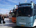 هزینه تعویض روغن اتوبوس چقدر است؟