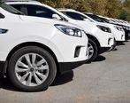 فروش اقساطی خودروهای کرمان موتور از امروز