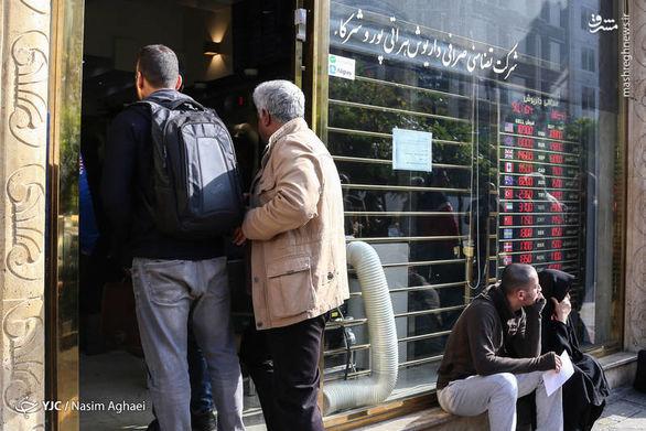 بازار ارز هفته را کاهشی تمام کرد