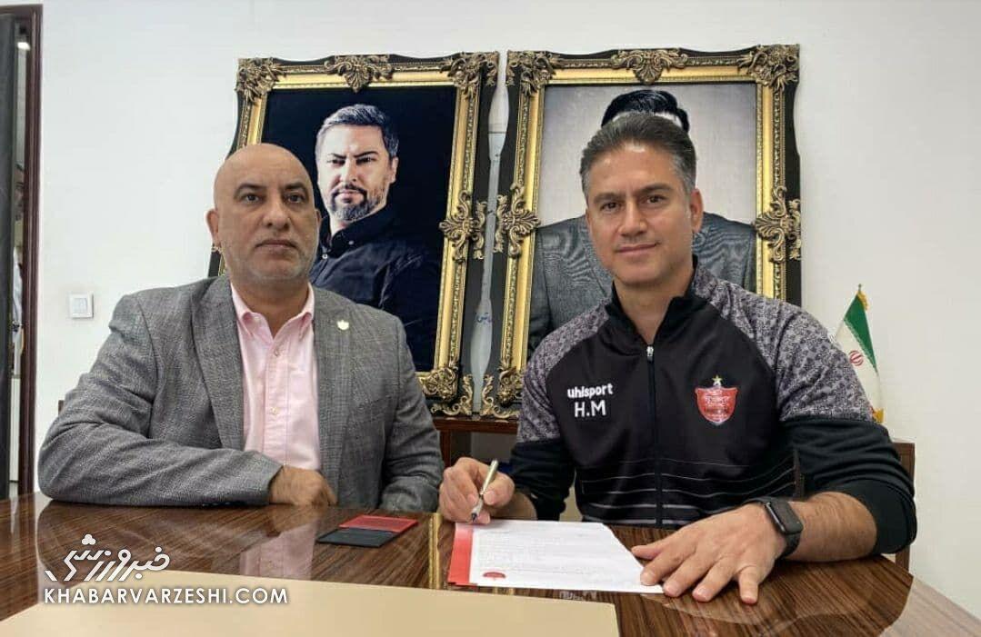 تمدید قرارداد حمید مطهری با باشگاه پرسپولیس