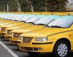 چند دستگاه تاکسی در سال 99 گازسوز شد؟