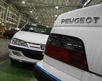 پژو و رنو منتظر بازگشت به بازار خودرو ایران هستند