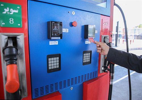 بنزین تک نرخی با تغییر در نحوه سهمیه بندی بنزین