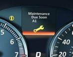 چرا چراغ سرویس خودرو روشن می شود؟ چطور آن را خاموش کنیم؟