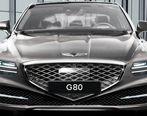 نسل جدید جنسیس G80 به ژنو می آید