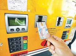 کم مصرف ترین خودروهای بازار ایران
