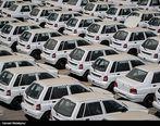 قیمت پراید و خودروهای پرتقاضا در شنبه 30 شهریور