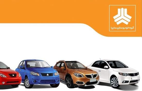 فروش فوری خودروهای سایپا از امروز
