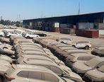 وزارت کشور به بحث خودروهای آمریکایی دپو شده در گمرک ورود کرد (سند)