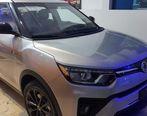 شاسی بلند جدید کره ای با موتور جدید در ایران دیده شد + عکس